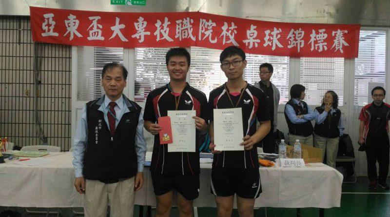 【971】桃銘桌球球男子雙打亞東盃奪冠