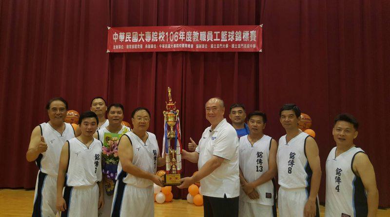 【銘傳一週984S期】12位體育老師赴金籃賽摘銅分部熱情迎接