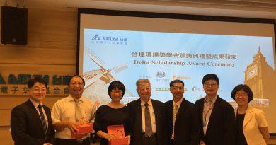 【銘傳一週984S期】胡秀華教授獲台達企業環境研究獎助