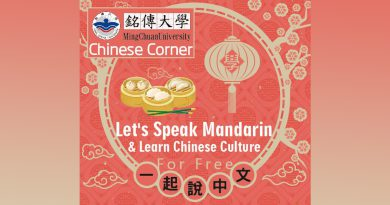 Free Chinese Course at MCUMI
