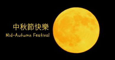 Celebration of Mid-Autumn Festival