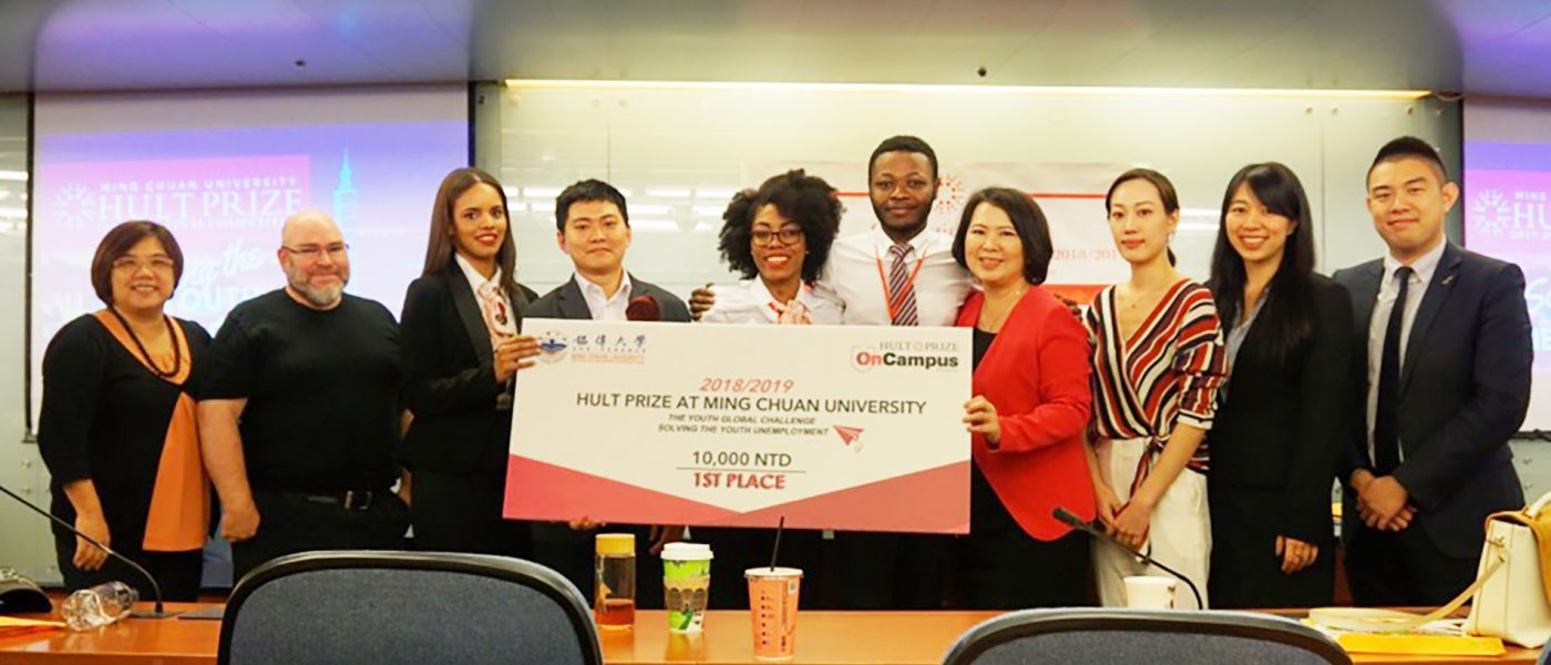 The Power of Diversity at Ming Chuan International College