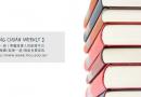 圖書館LINE貼圖徵件廣邀創意高手