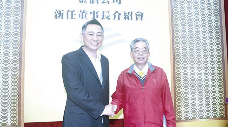 圖片來源:金門日報