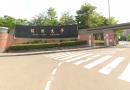銘傳大學招生專業化活動密集出擊