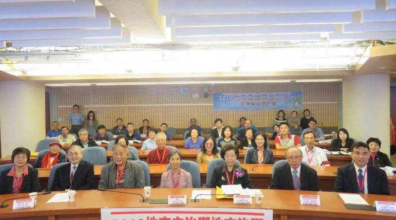 地方制度法施行20年  銘傳社科院主辦研討會
